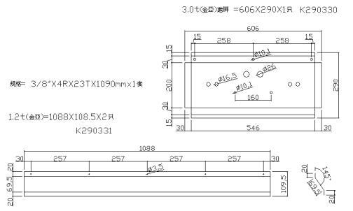 目前产品有钢构工程全自动排版系统,线性排料系统,电脑冲床,连续冲模