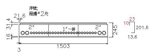 电路 电路图 电子 原理图 518_187